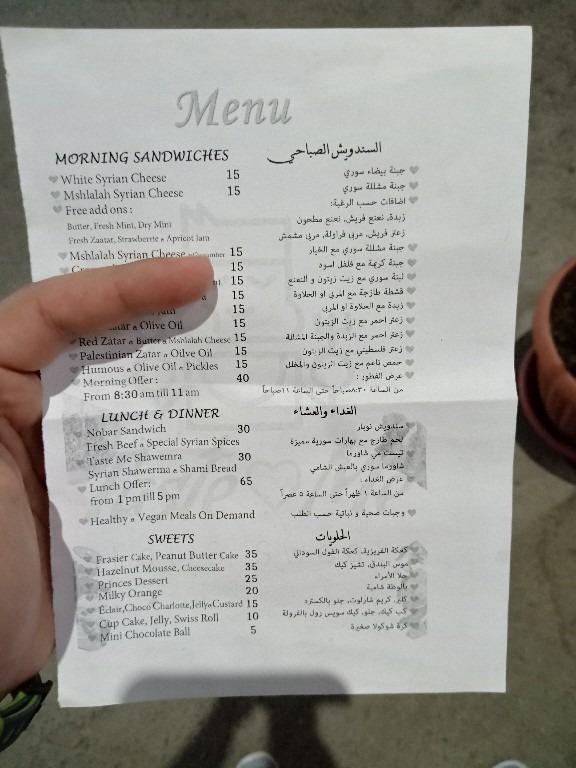 Taste Taste me restaurant Dahab (2)me restaurant menu Dahab